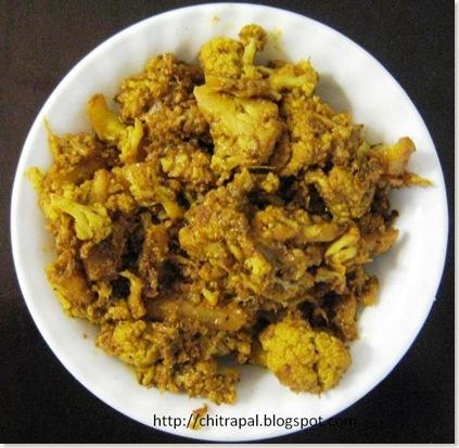 Chitra Pal Tandoori Gobhi Fry