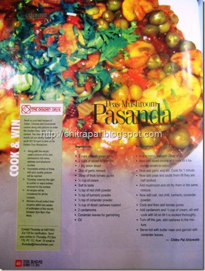 Chitra Pal Peas Mushroom Recipe Published