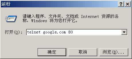 bg2009032001.jpg