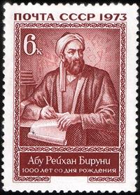 Biruni-russian