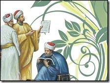أبو الحسن الصدفي