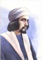 Al-Jazari_portrait