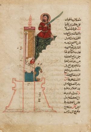 Al-Jazari_-_A_Candle_Clock
