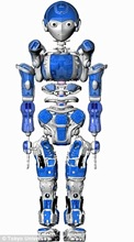 Kojiro Humanoid