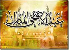 eid_aladha_3