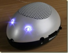 usb-mouse-speaker