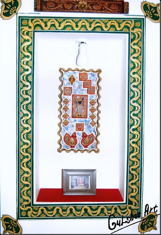 Gulshan art029 copy