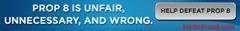 NO8-468x60-unfair