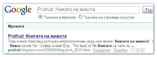 SEO oптимизация  на Blogger