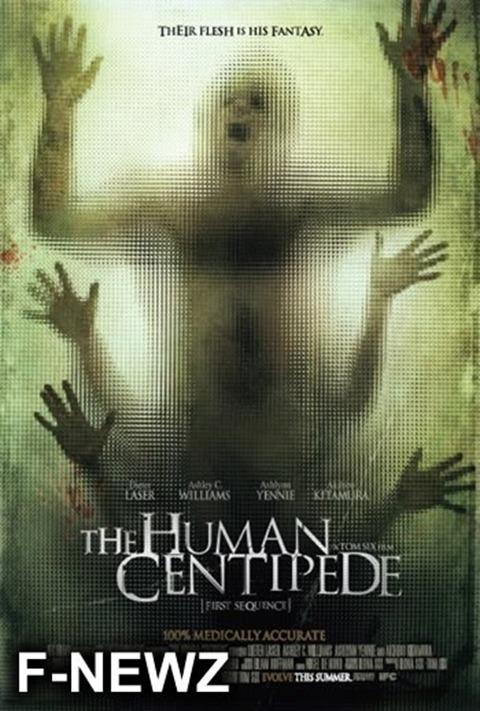 Human Centipede