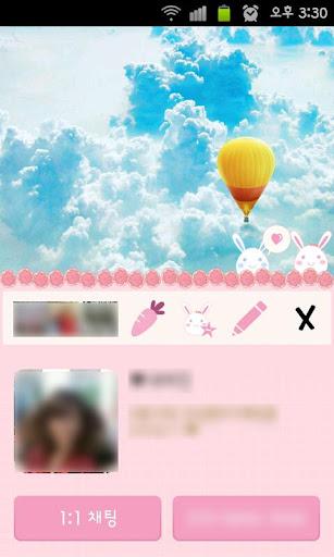 無料个人化Appのカカオトック 3.0 テーマ : 春ウサギ|記事Game