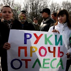 Митинг против вырубки леса (Пятихатки, 28.03.2010)