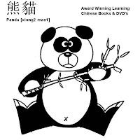 panda_xiong_mao[1].jpg