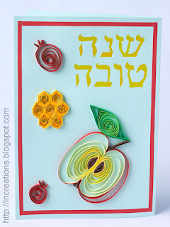 Shana Tova card with quilled apple and honeycomb