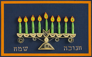 Quilled Hanukkah greeting card #1