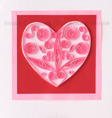 Valentine card (quilling)