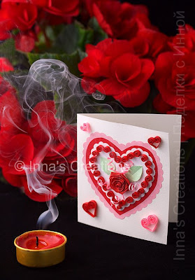 Valentine card (quilling) with candle, smoke and flowers