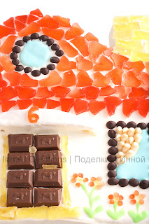 House cake, detail