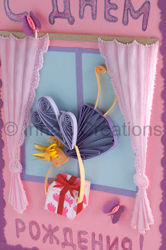 Birthday card with a quilled fairy and pergamano