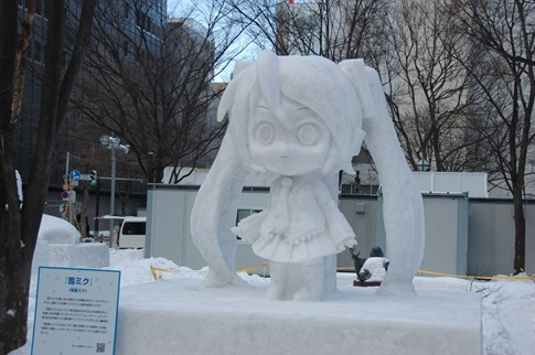 esculturas neve lindas gelo inverno arte (45)