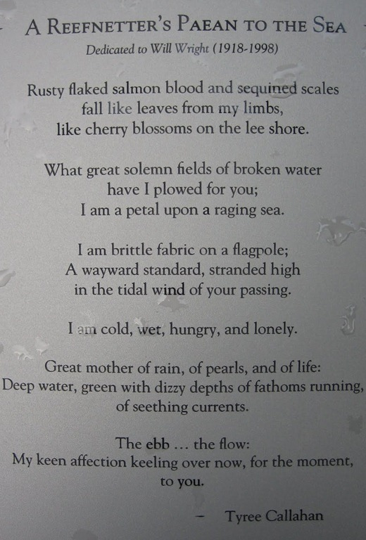 A Reefnetter's Paean to the Sea by Tyree Callahan