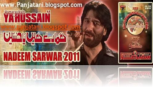 nadeem_sarwar11111