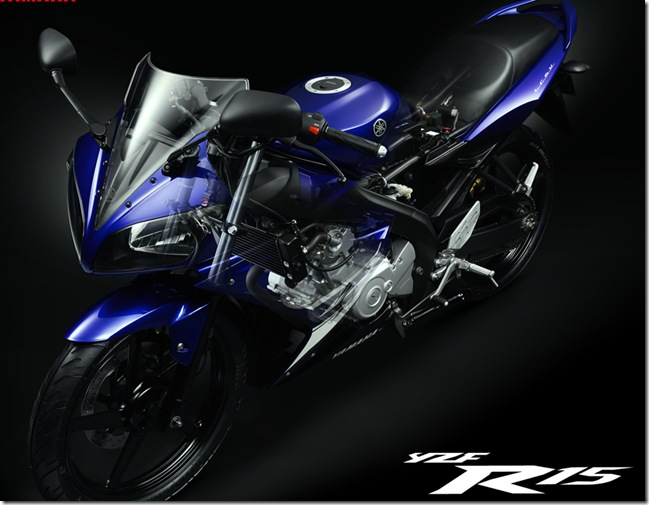 Yamaha YZF-R15 Price in India