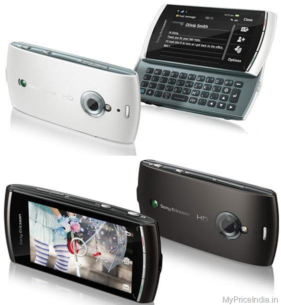 Sony Ericsson Vivaz Pro Price in India