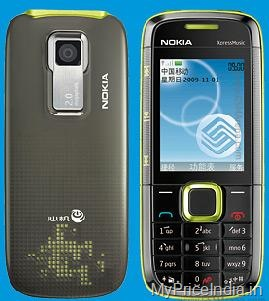 Nokia 5132 XpressMusic Price in India