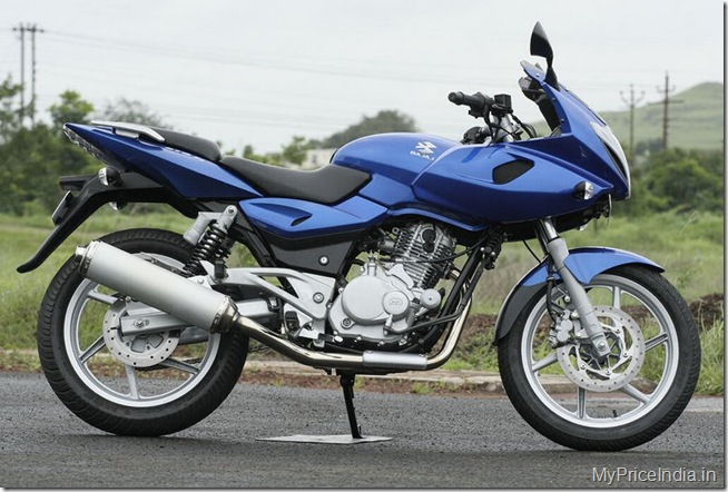 Bajaj Pulsar 220cc Bike Price