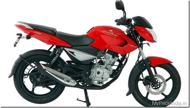 Bajaj Pulsar 135 LS Price