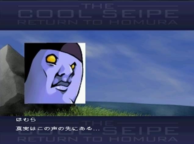 [The Cool Swipe Return to Homura free game pic (3)[3].jpg]