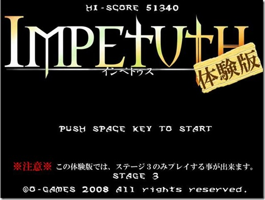 Impetuth
