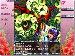 Yakouga 4 trial (1)
