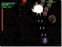 Naginata Destruction freeware_img_ (4)