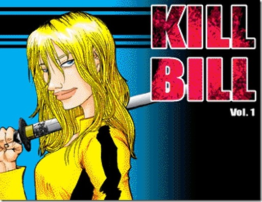 kill bill freeware game (10)