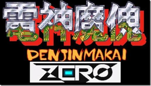 Denjin_Makai_ZERO_free fan game_ (9)