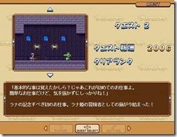Pincess Lana freeware game (14)