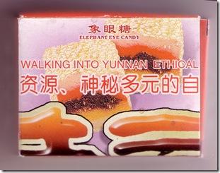 yunnan ethical copy