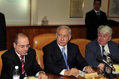 תמונה של ראש הממשלה ביבי