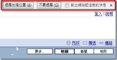 2009-07-10_134943