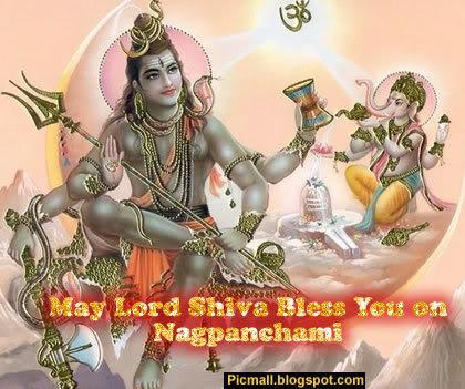 Nagpanchami  Image - 3
