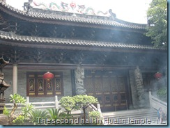 Hualin Temple (10)