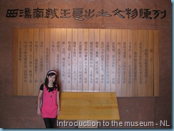 Museum of Nan yue king 083