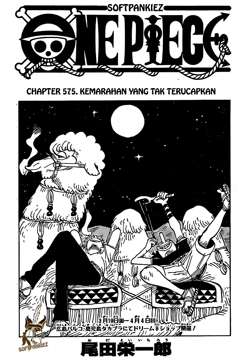 One Piece 575 page 01