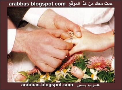 صور اوضاع ليلة الدخلة http://arabbas.blogspot.com/2009/11/blog-post_7247.html
