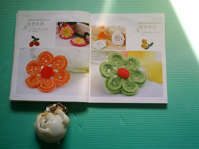 مجلة ورود بالكروشي IMAG0755