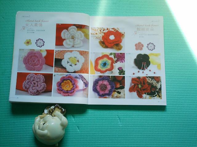 مجلة ورود بالكروشي IMAG0752