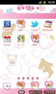 Rilakkuma Theme 34 - screenshot