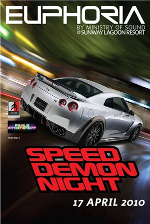 speed_demon1